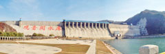Guanyinge Multipurpose Dam, China